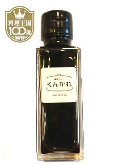 燻製醤油 100ml 【料理王国100選2019】【くんかれ】【特製】