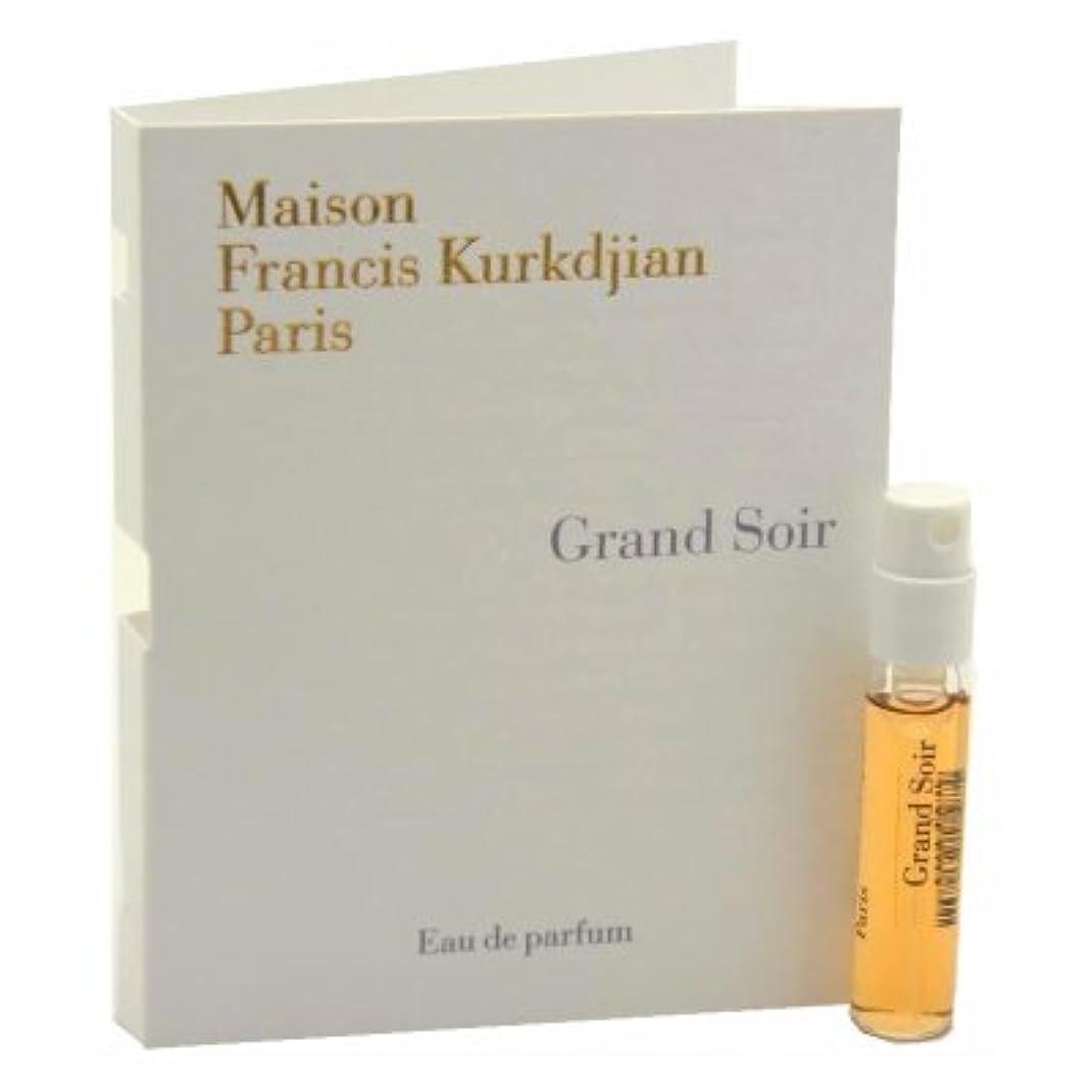 罰する露骨な人Maison Francis Kurkdjian Grand Soir EDP Vial Sample 2ml(メゾン フランシス クルジャン グラン ソワール オードパルファン 2ml)[海外直送品] [並行輸入品]