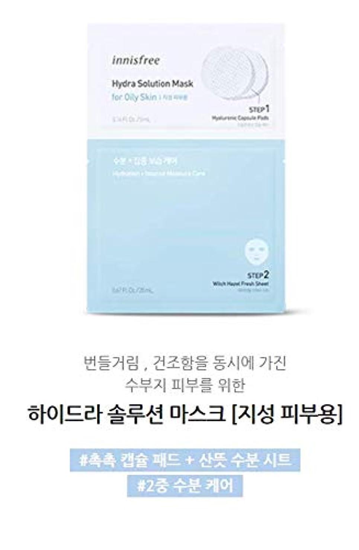 ジャンプ重なる賞[イニスフリー.innisfree]ハイドラソリューションマスク25?28mL(3枚)(お肌の悩み解決)/ Hydra Solution Mask (#1脂性肌)