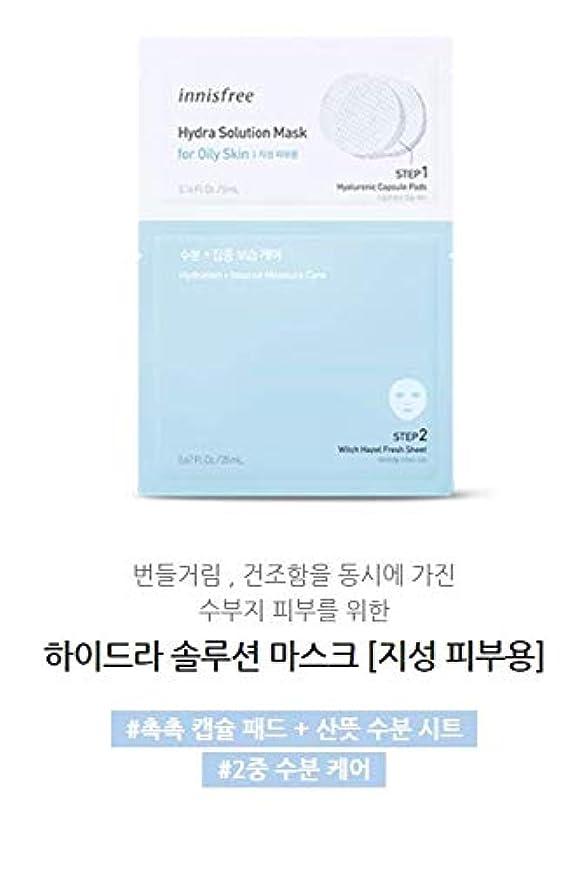 恩恵失業複雑[イニスフリー.innisfree]ハイドラソリューションマスク25?28mL(3枚)(お肌の悩み解決)/ Hydra Solution Mask (#1脂性肌)