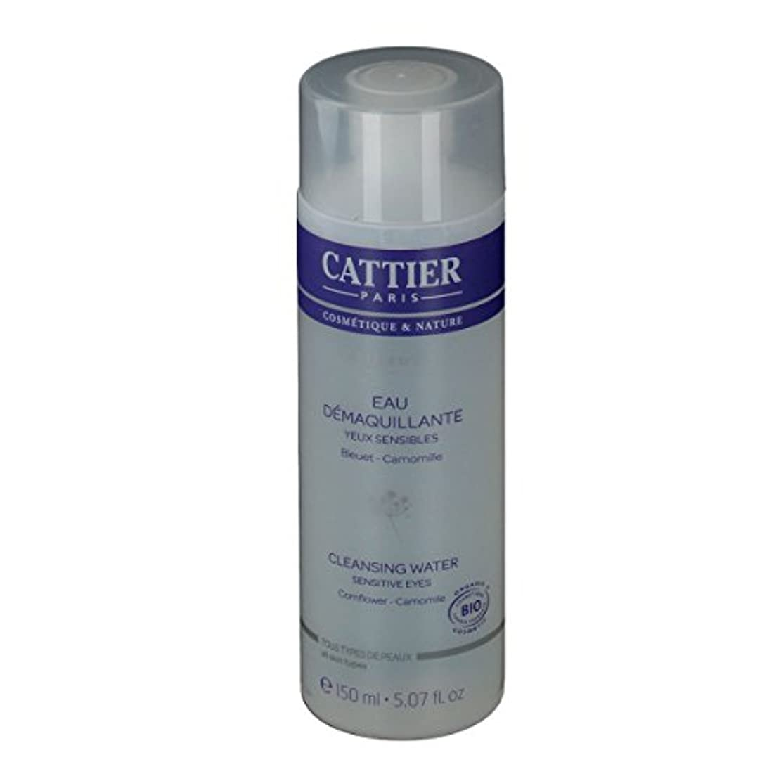四回概要外科医Cattier Cleansing Water Eyes 150ml [並行輸入品]