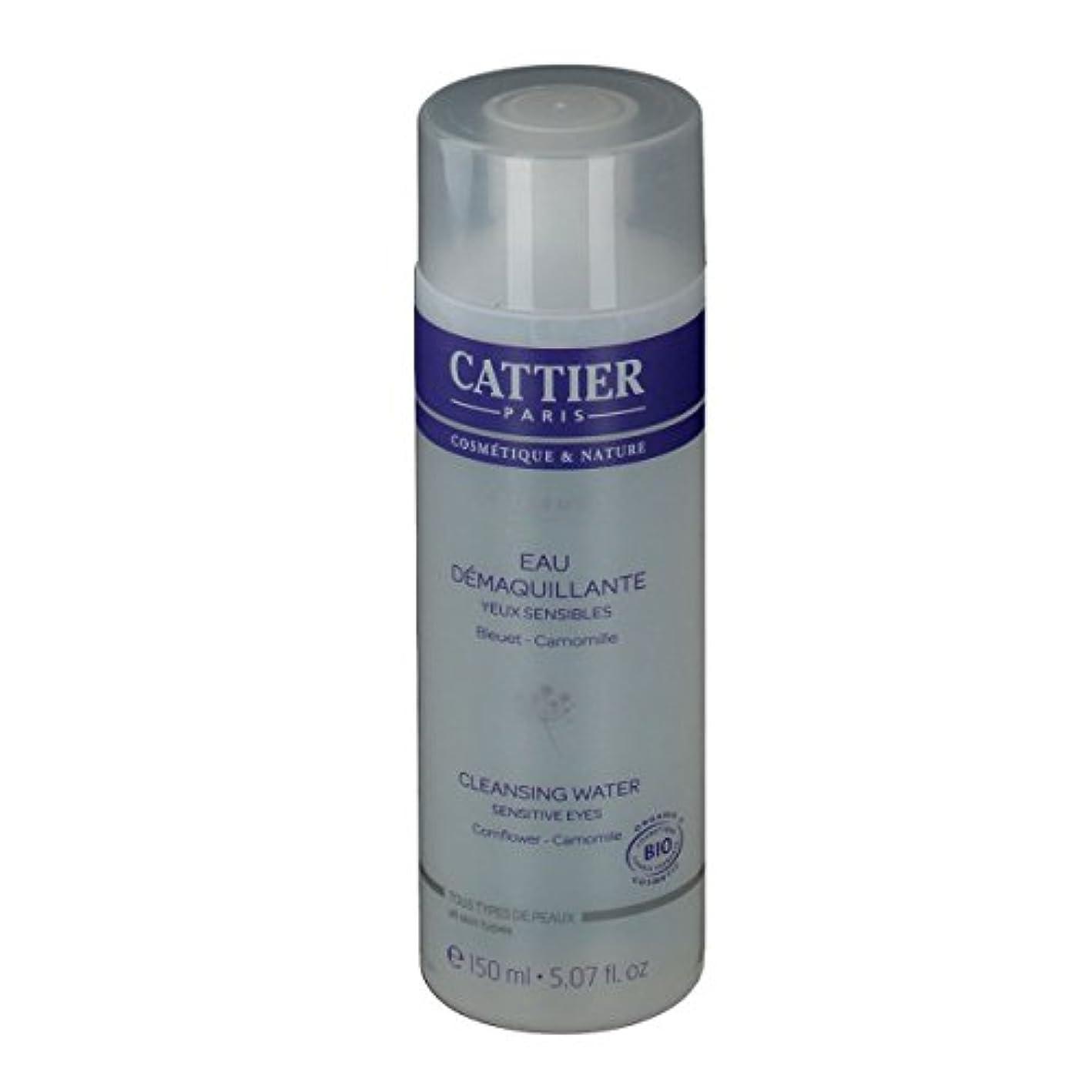 代表打撃楕円形Cattier Cleansing Water Eyes 150ml [並行輸入品]