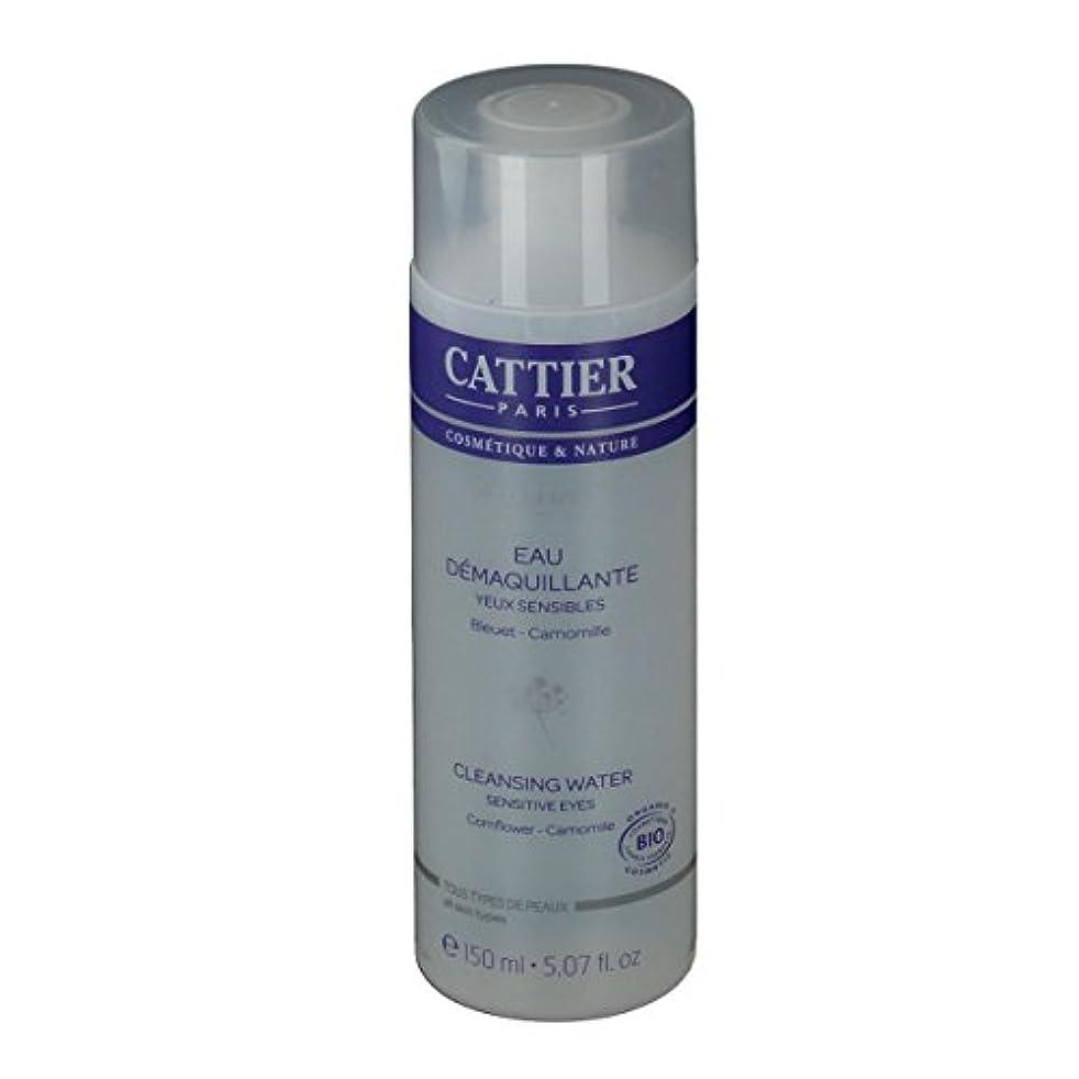 後悔安全な石油Cattier Cleansing Water Eyes 150ml [並行輸入品]