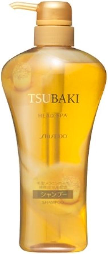 マーカー一般的に分数TSUBAKI ヘッドスパ シャンプー 550mL