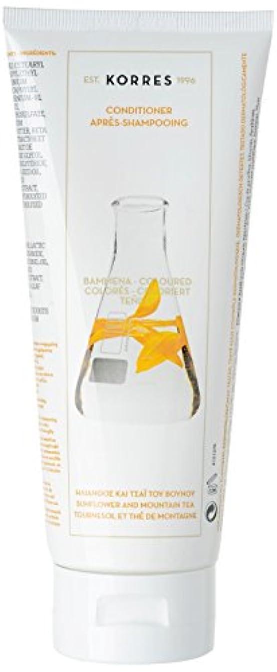 粘性の振動させるポケットコレスナチュラルプロダクト サンフラワー & マウンテンティー コンディショナー(カラーリングヘア用)