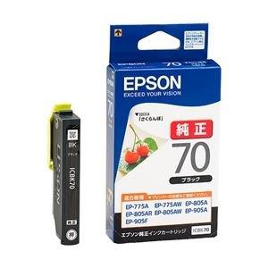 ≪ まとめ ≫ エプソン(EPSON) カラリオプリンター用...