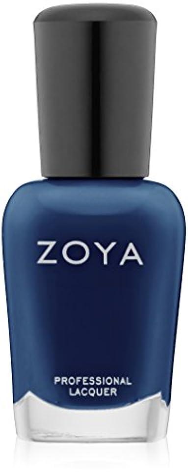 保護オーラル威信ZOYA ゾーヤ ネイルカラー ZP696 SAILOR サイラー 15ml  CASHMERES 2013FALL Collection ダークネイビー マット 爪にやさしいネイルラッカーマニキュア
