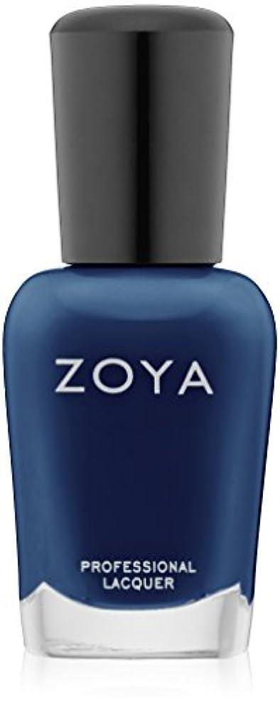 休みエンジニアリング蚊ZOYA ゾーヤ ネイルカラー ZP696 SAILOR サイラー 15ml  CASHMERES 2013FALL Collection ダークネイビー マット 爪にやさしいネイルラッカーマニキュア