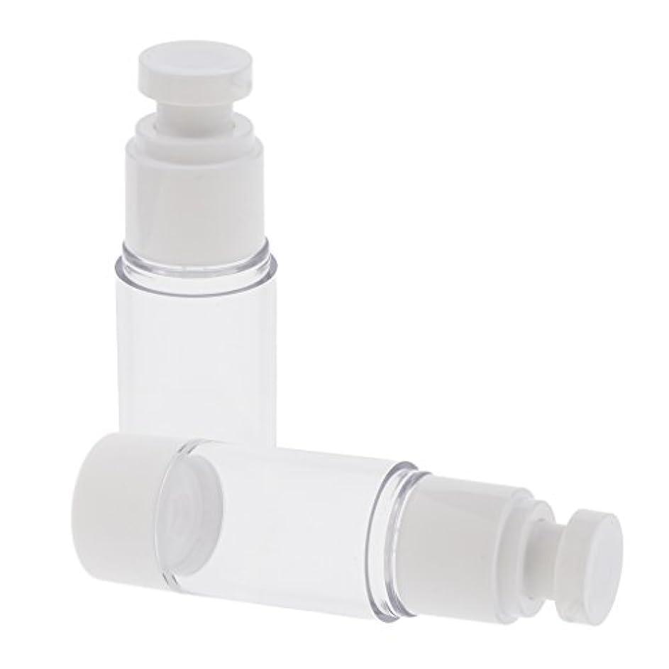 ガロンペフ眠いです2ピース/個エアレスポンプボトル15mL / 30mL / 50mLトラベルローションクリームポータブル化粧品 - 30ミリリットル