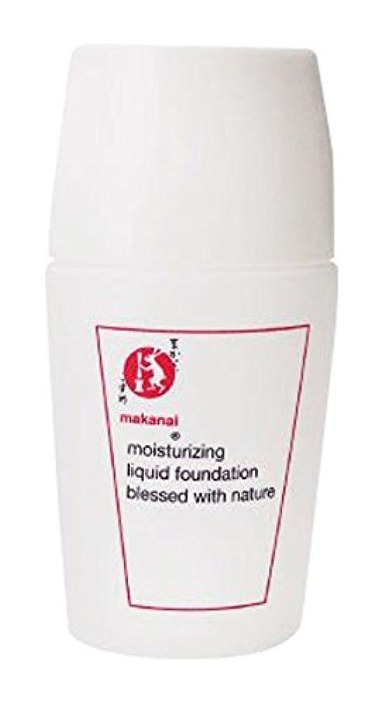 不注意ジョブ到着するまかないこすめ 保湿もできるリキッドファンデーション(桜貝色)25ml