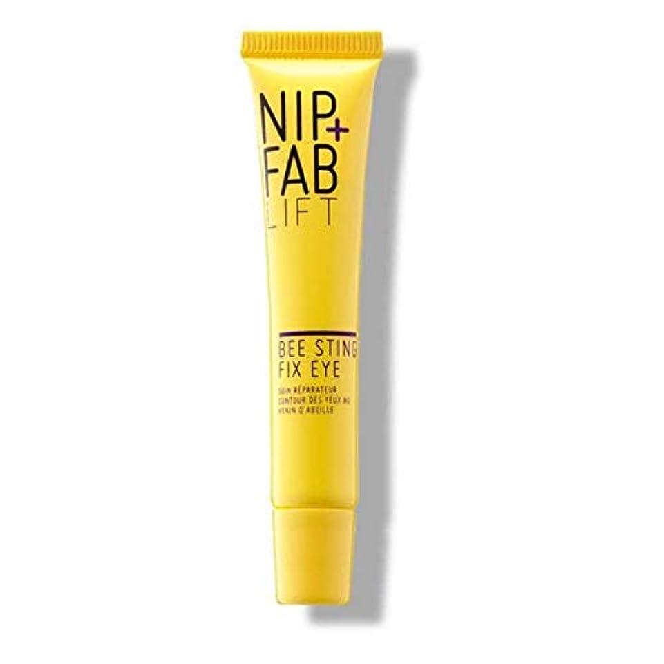 嫉妬説教真空[Nip & Fab] + Fab蜂刺傷修正アイクリーム15Mlニップ - Nip+Fab Bee Sting Fix Eye Cream 15ml [並行輸入品]