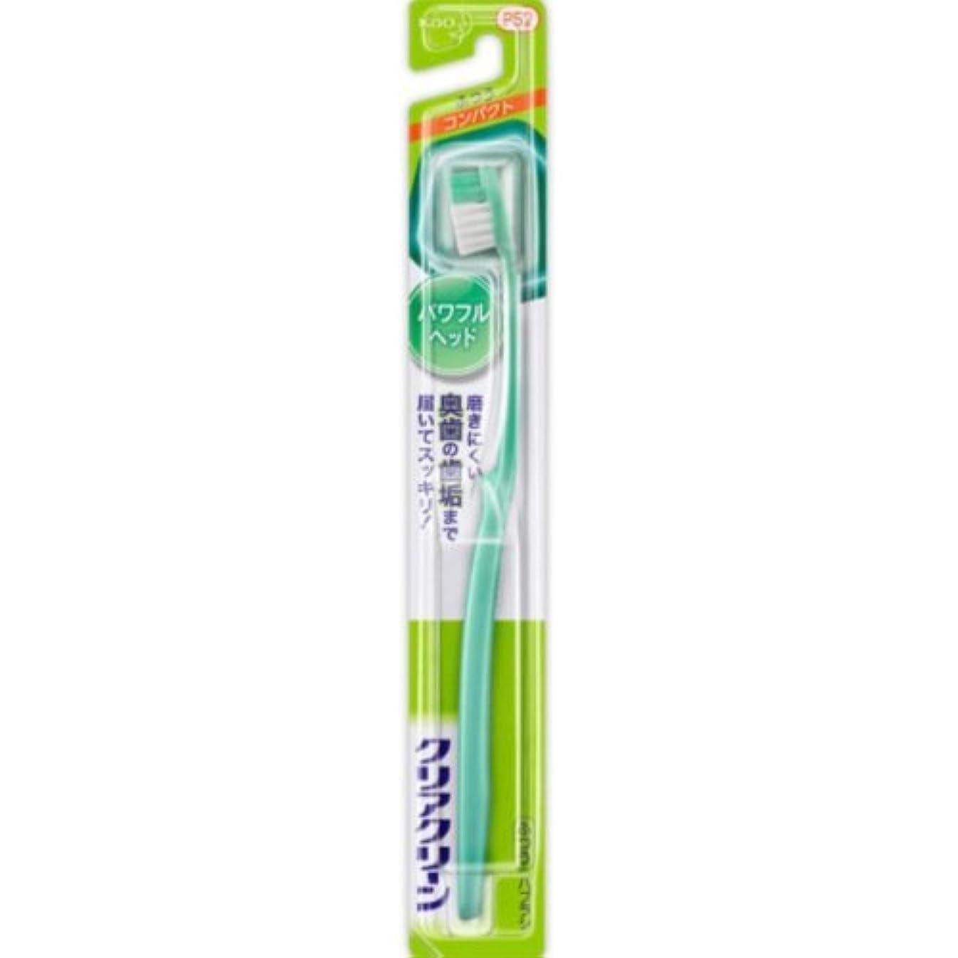 リングデクリメント変更可能クリアクリーン 歯ブラシ パワフルヘッド ふつう