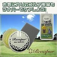 ラナパー ゴルフ用ワックス