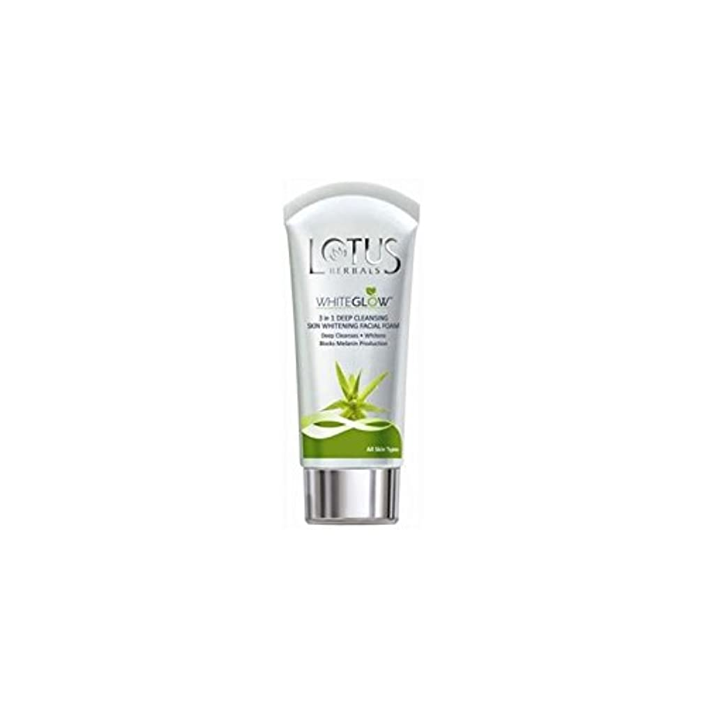 テクトニック入場味方Lotus Herbals 3-in-1 Deep Cleansing Skin Whitening Facial Foam - Whiteglow 50g