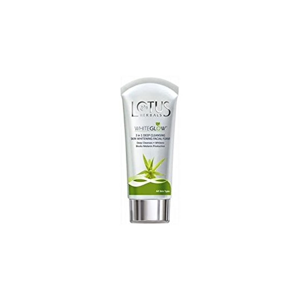 Lotus Herbals 3-in-1 Deep Cleansing Skin Whitening Facial Foam - Whiteglow 50g