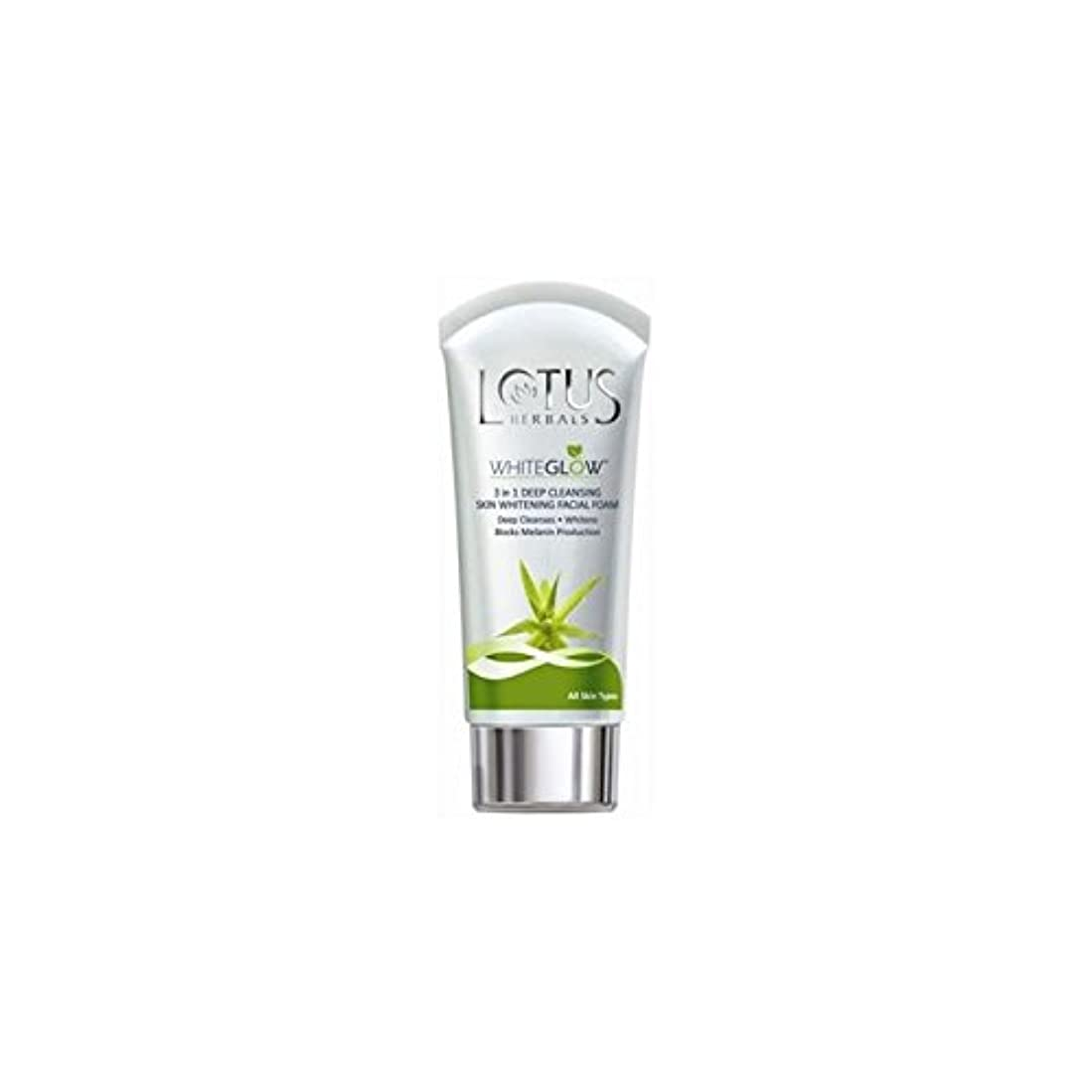 全員チョーク物足りないLotus Herbals 3-in-1 Deep Cleansing Skin Whitening Facial Foam - Whiteglow 50g