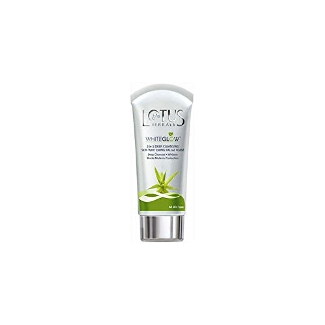 ヨーロッパむしゃむしゃおしゃれなLotus Herbals 3-in-1 Deep Cleansing Skin Whitening Facial Foam - Whiteglow 50g