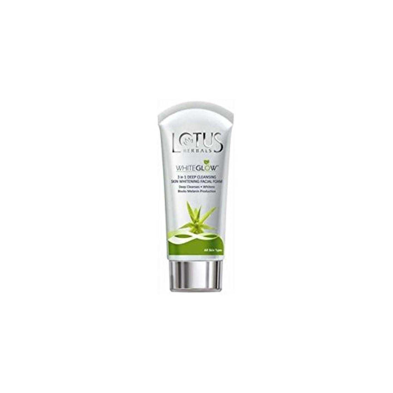 回転対人おばさんLotus Herbals 3-in-1 Deep Cleansing Skin Whitening Facial Foam - Whiteglow 50g