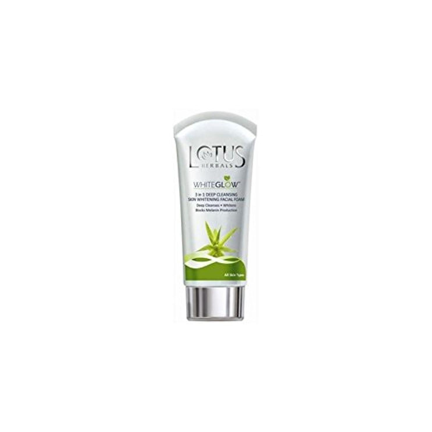 しばしばファシズムせがむLotus Herbals 3-in-1 Deep Cleansing Skin Whitening Facial Foam - Whiteglow 50g