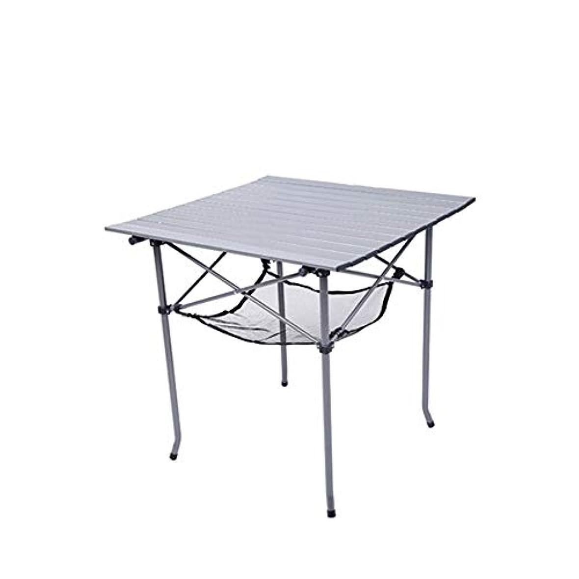 慎重にブルジョン男やもめLJHA zhuozi 折りたたみ式テーブル長方形アルミクローラタイプ折りたたみ、優れた滑り止め安定性、80Kg積載量、シルバー (サイズ さいず : 69 × 70 ×69cm)