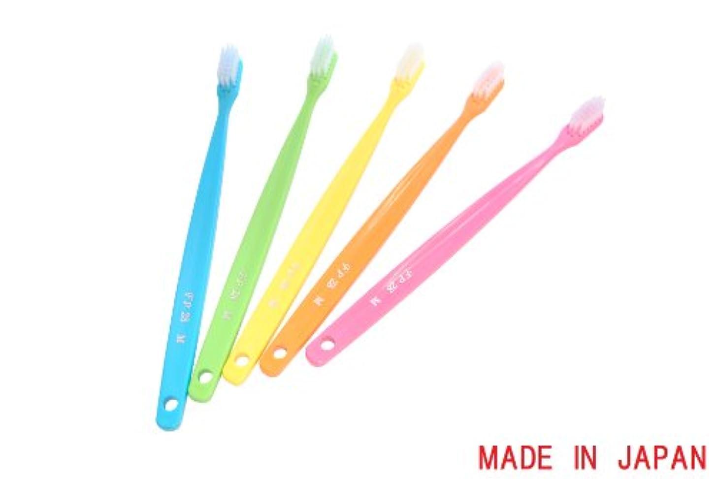 で波紋と組む【日本製】 20本入り(5色各4本) 歯科医院向歯ブラシ FP28-M(ふつう)