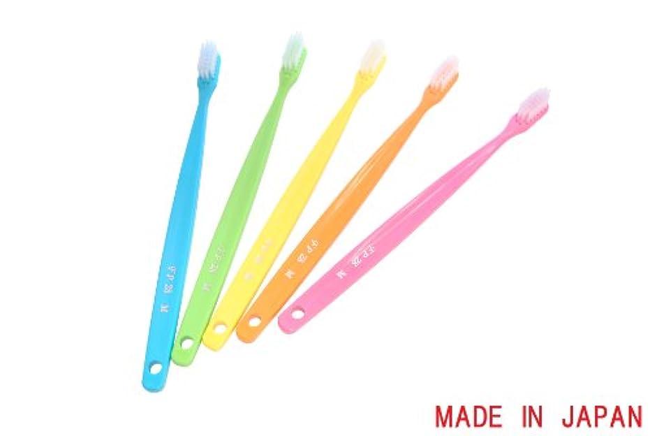 テスピアンプレゼンター手つかずの【日本製】 20本入り(5色各4本) 歯科医院向歯ブラシ FP28-M(ふつう)