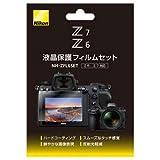 Nikon Z 6 /Z 7 用液晶保護フィルムセット NH-ZFL6SET