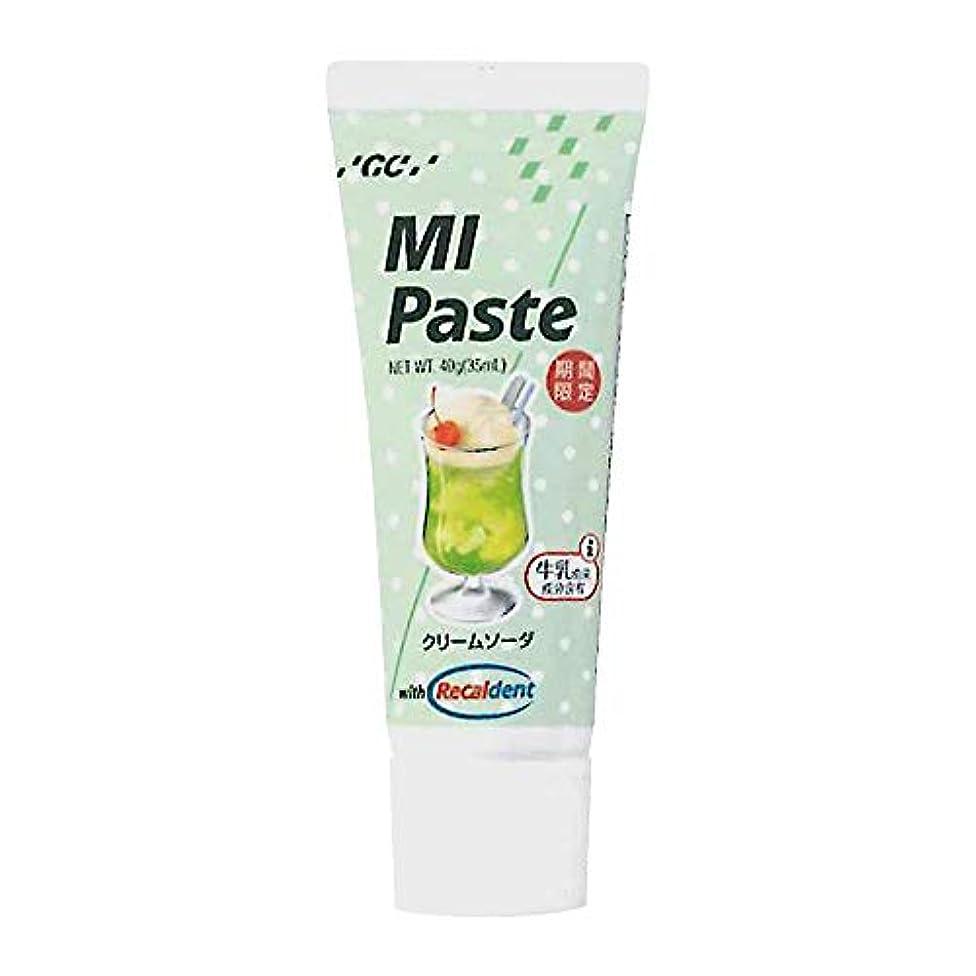 痛みアイデア白いMIペースト 40g×1本 (クリームソーダ) 歯科専売品 【期間限定】