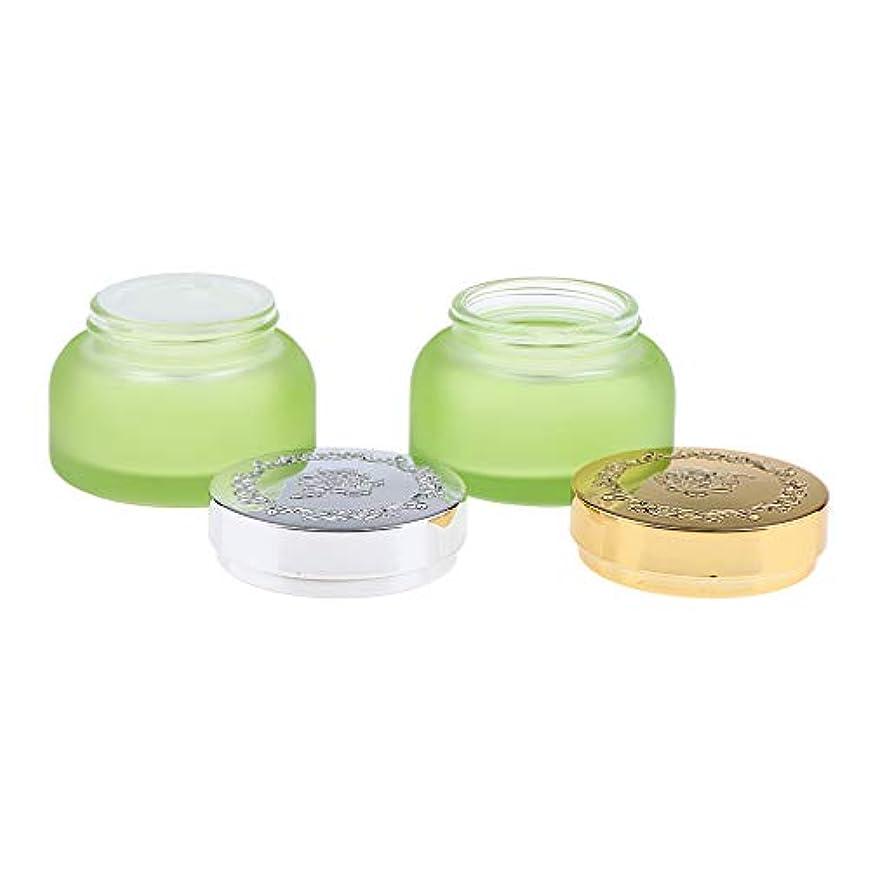 控える医学終了するSM SunniMix 空き缶 ガラス製 フェイスクリーム 化粧品容器 ボトル 小分け容器 詰め替え 全2サイズ 2個 - 容量50g