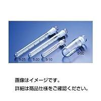 共栓試験管 S-20(10本) ds-1598452