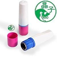 【動物認印】猫ミトメ56・ブチ猫・顔洗い ホルダー:ピンク/カラーインク: 緑