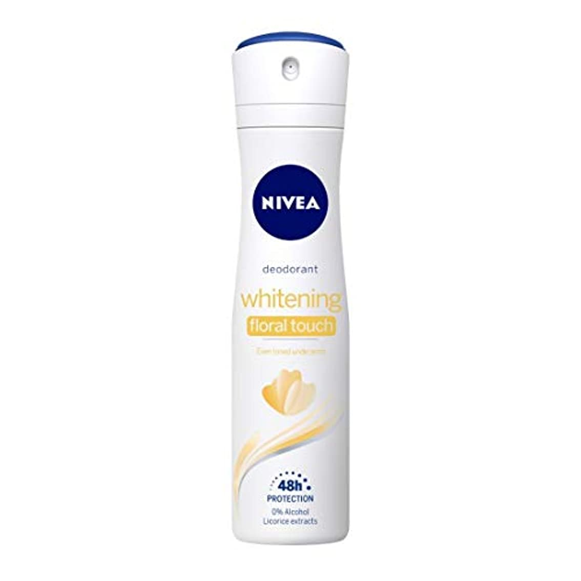 スカルク脆い輝度Nivea Whitening Floral Deodorant For Women, 150ml(Ship from India)