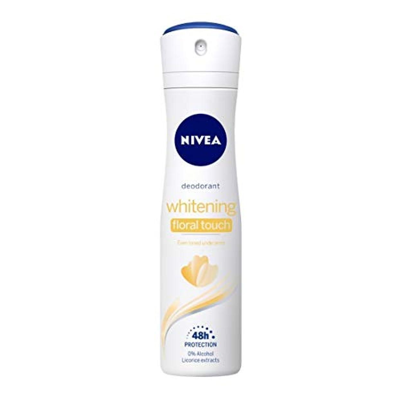 誤ってアセンブリ持つNivea Whitening Floral Deodorant For Women, 150ml(Ship from India)