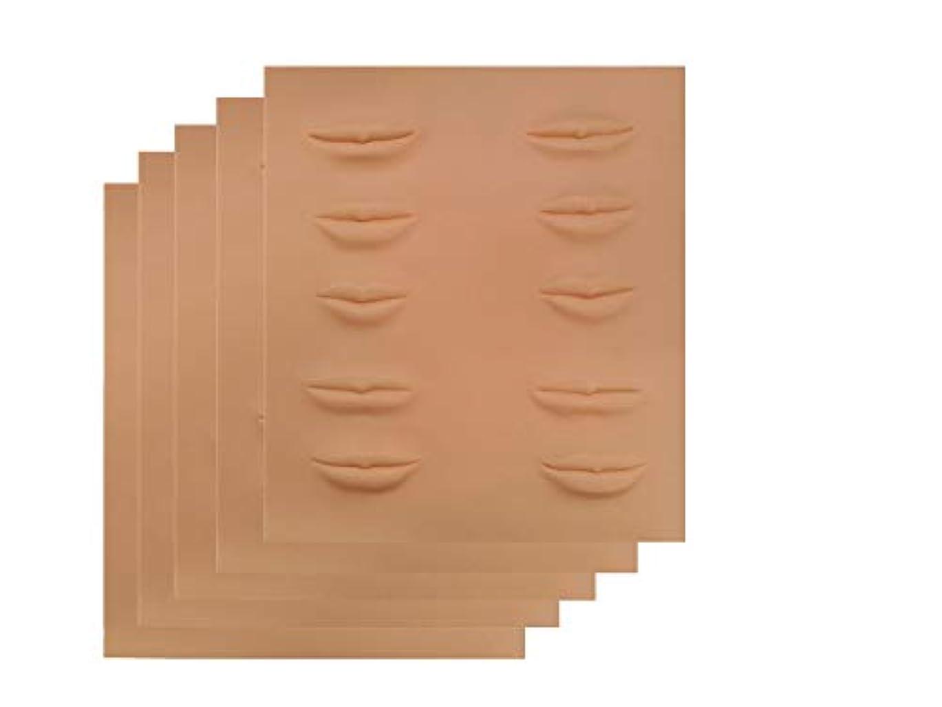 医師シガレット計算可能アートメイク 入墨 タトゥ メイク 練習 シートマット リップタトゥー 練習ゴムシートアートメイク材料 リップ (1枚~10枚) (5枚)