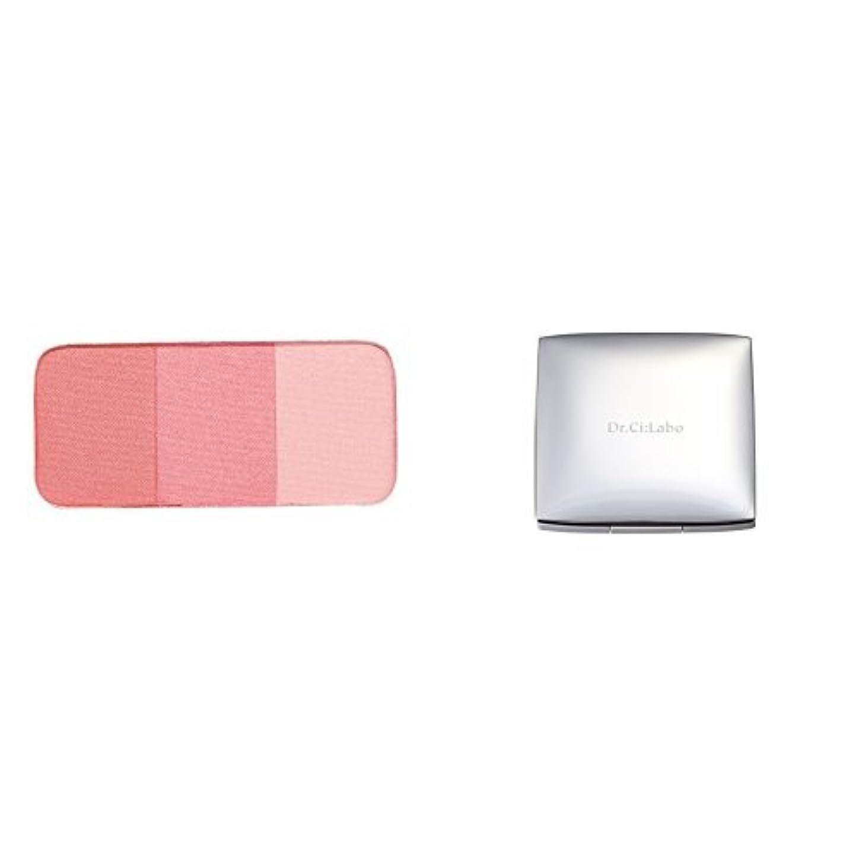 南ナサニエル区接続された【セット買い】ドクターシーラボ チークカラー ピンク 3色セット&ケース
