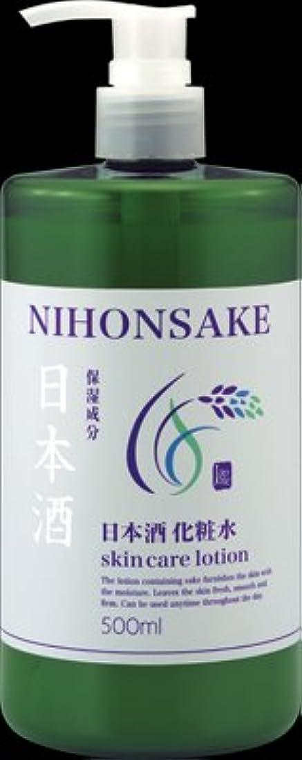 登場行為保持ビューア 日本酒 化粧水 × 10個セット