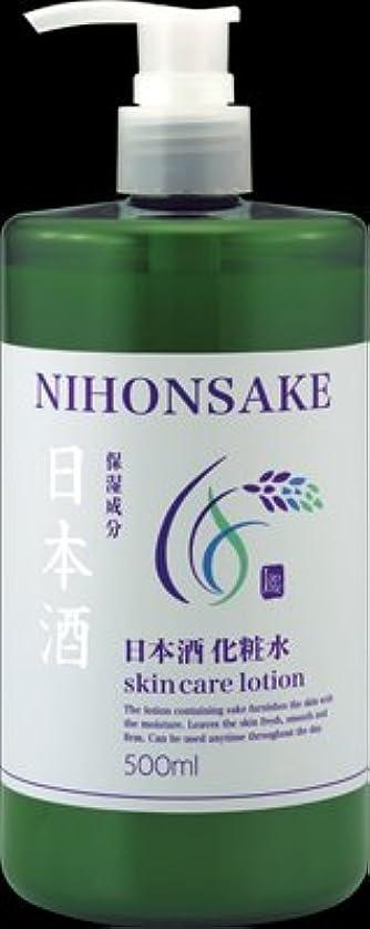 ケーブルリネン再びビューア 日本酒 化粧水 × 20個セット