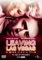 リービング・ラスベガス(1995)  (ユニバーサル・ザ・ベスト第8弾) [DVD]