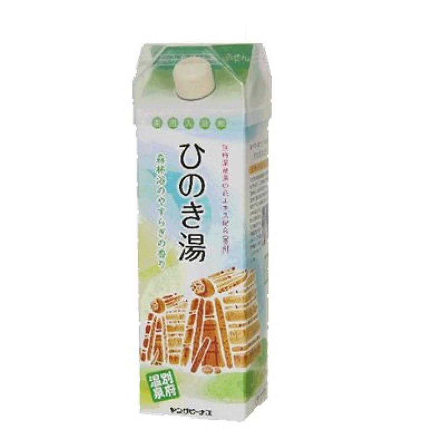 ヤングビーナス薬品工業 薬用入浴剤 ひのき湯 900g E-20ZH [医薬部外品]