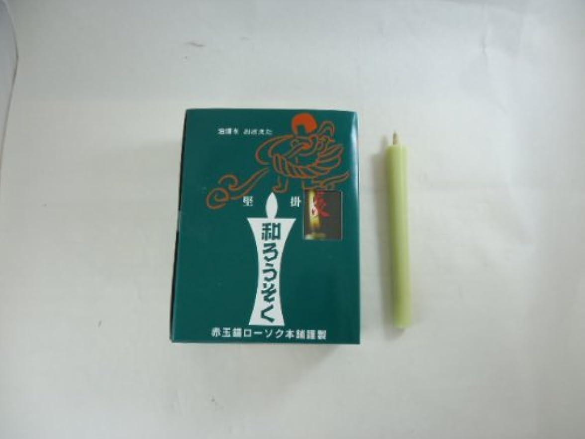 かもめ一般的にリテラシー和ろうそく 型和蝋燭 ローソク 棒 4号 白 25本入り 約14センチ 約1.5時間燃焼