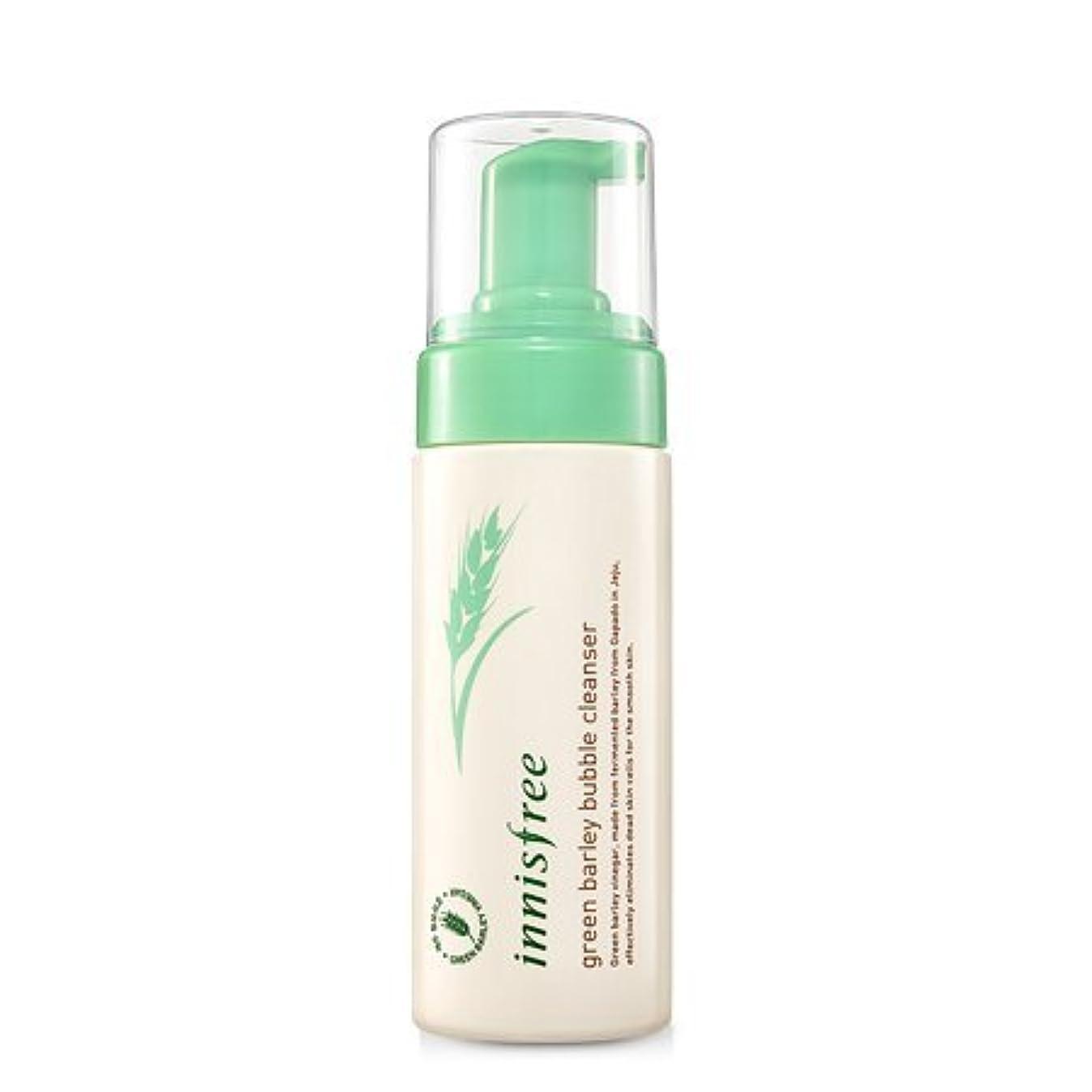 慈悲暴露するハロウィン[innisfree(イニスフリー)] Green barley bubble cleanser 150ml 青麦のバブルクレンザー [並行輸入品][海外直送品]