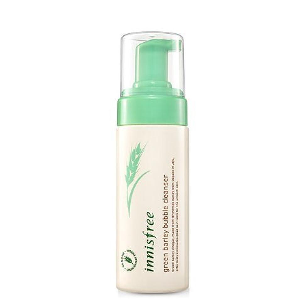 ニコチンチップ侵入する[innisfree(イニスフリー)] Green barley bubble cleanser 150ml 青麦のバブルクレンザー [並行輸入品][海外直送品]