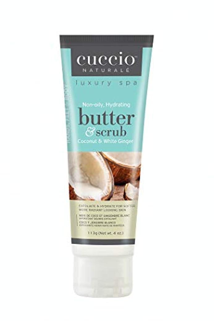 繰り返し行方不明トーンクシオ(CUCCIO) バタースクラブチューブ ココナッツ&ホワイトジンジャー 113g