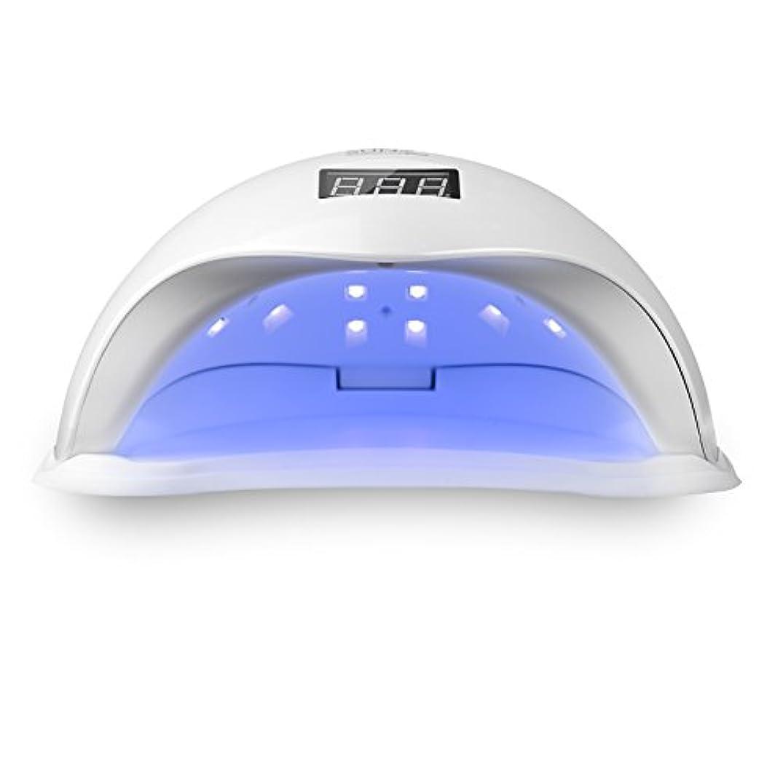 ブランド性別センチメートルLED ネイルドライヤー UVネイルライト 48W ハイパワー ジェルネイルライト 肌をケア センサータイマー付き UVライト 速乾UV ネイル ハンドフット両用 ネイル led ライト [取扱説明書付き] Vinteky