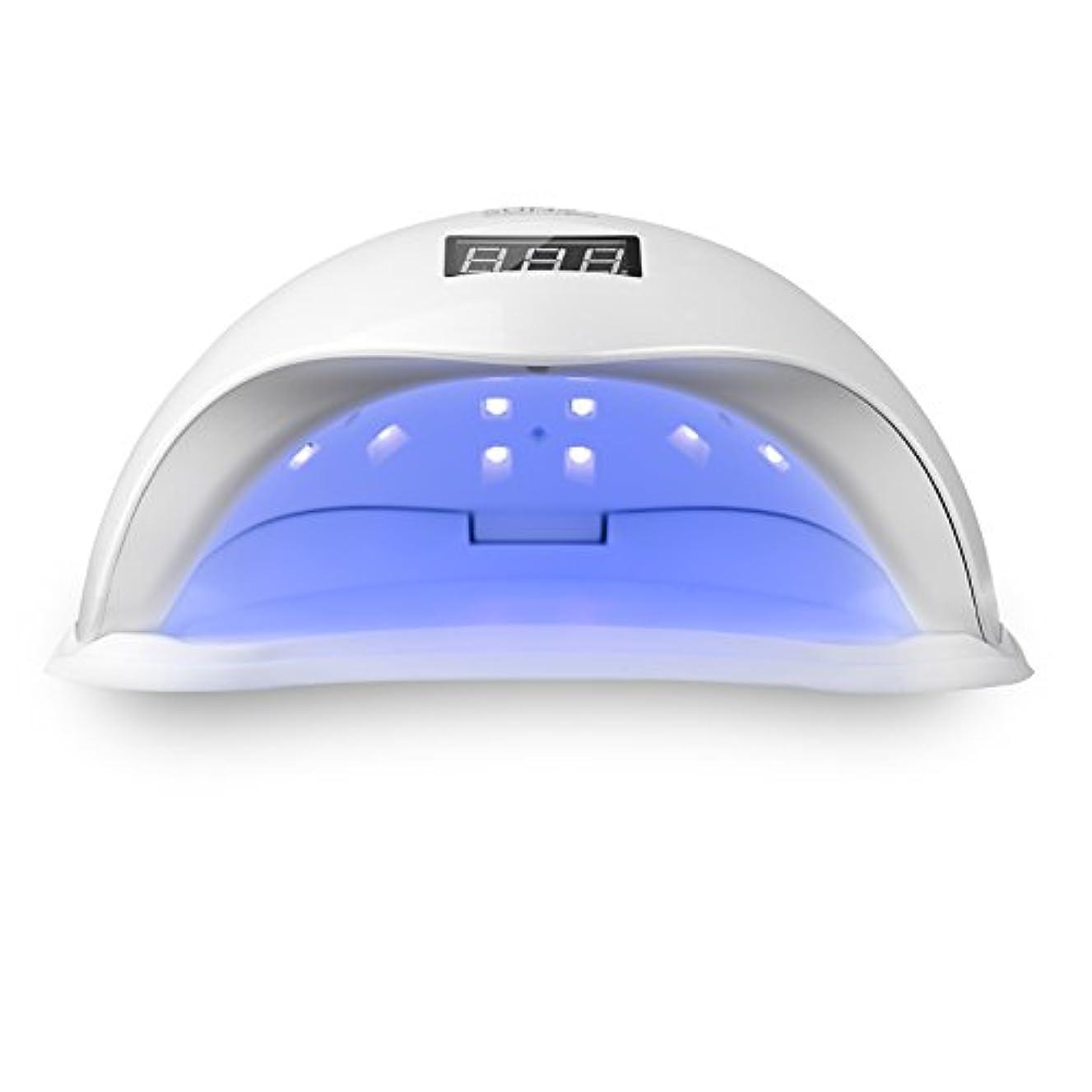 フォアマン小さな皿LED ネイルドライヤー UVネイルライト 48W ハイパワー ジェルネイルライト 肌をケア センサータイマー付き UVライト 速乾UV ネイル ハンドフット両用 ネイル led ライト [取扱説明書付き] Vinteky