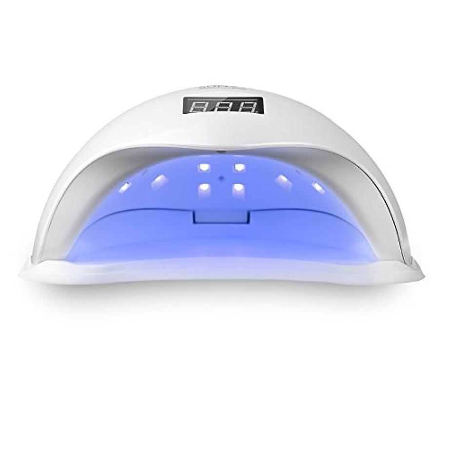 幻影手紙を書く戸棚LED ネイルドライヤー UVネイルライト 48W ハイパワー ジェルネイルライト 肌をケア センサータイマー付き UVライト 速乾UV ネイル ハンドフット両用 ネイル led ライト [取扱説明書付き] Vinteky
