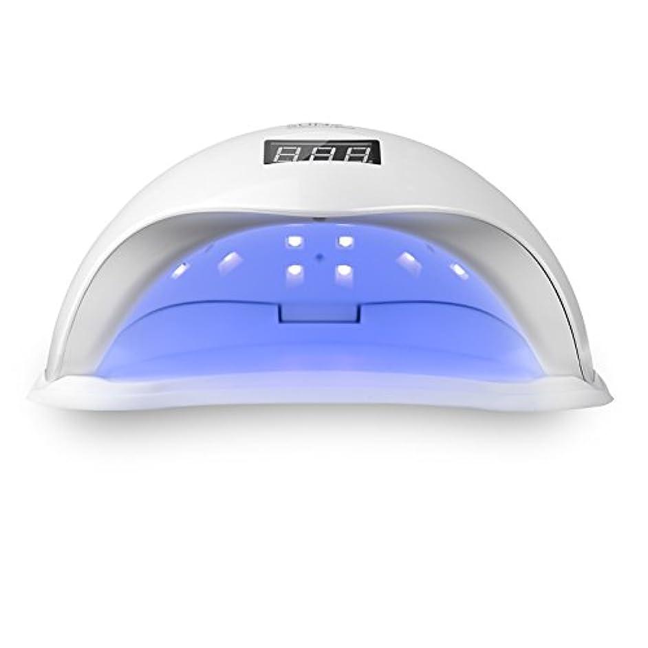 格納に負ける会議LED ネイルドライヤー UVネイルライト 48W ハイパワー ジェルネイルライト 肌をケア センサータイマー付き UVライト 速乾UV ネイル ハンドフット両用 ネイル led ライト [取扱説明書付き] Vinteky