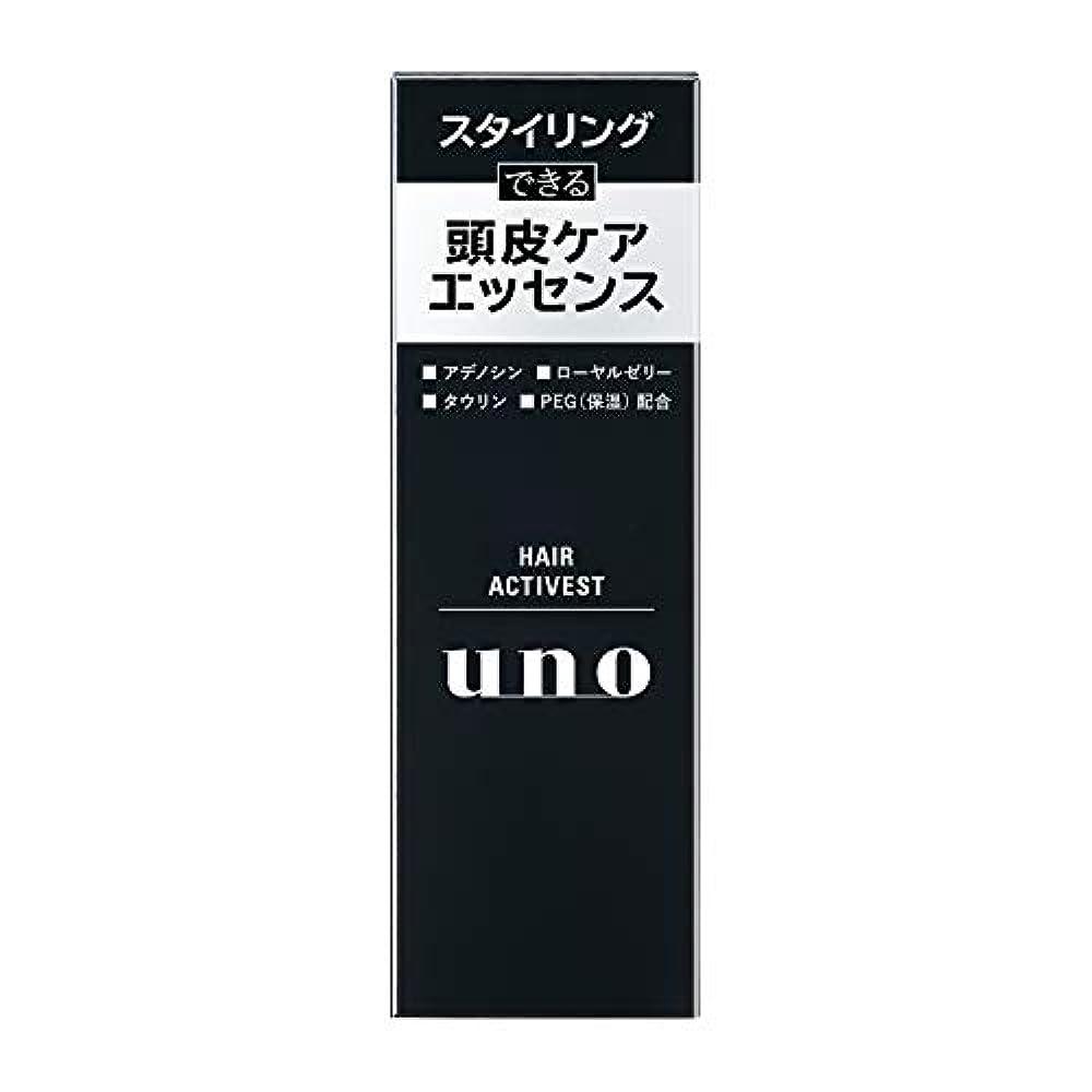 目立つアソシエイト条件付きUNO(ウーノ) ウーノ ヘアアクティベスト 100ml ヘアオイル