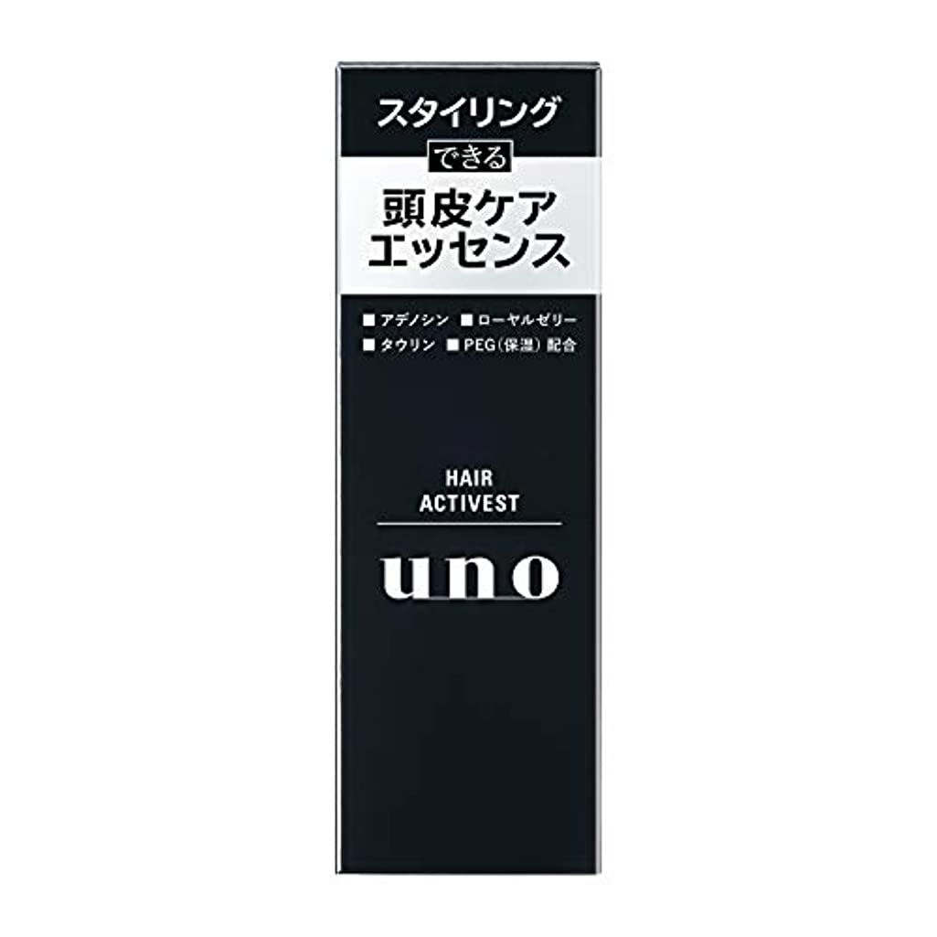 開梱消す怒ってUNO(ウーノ) ウーノ ヘアアクティベスト 100ml ヘアオイル
