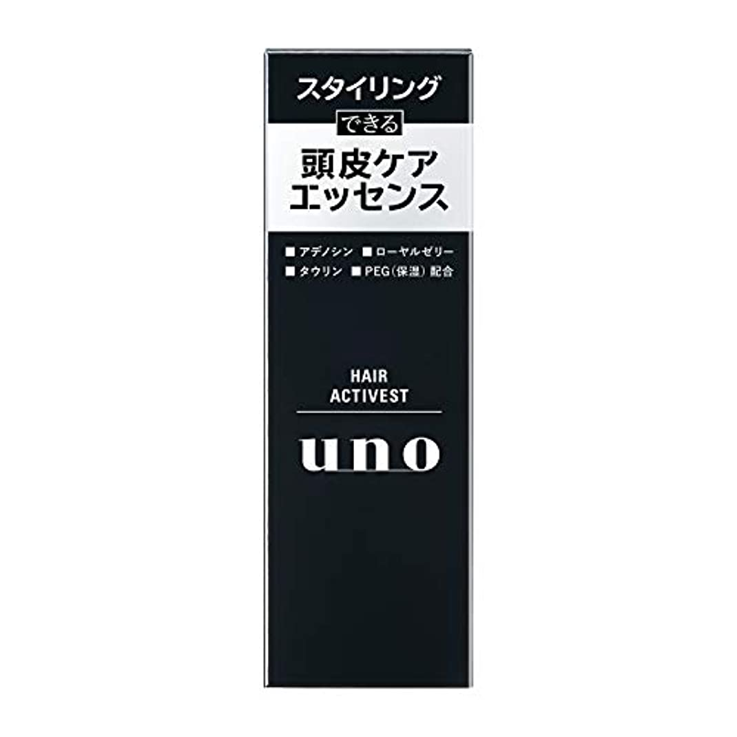 包括的迷路空気UNO(ウーノ) ウーノ ヘアアクティベスト 100ml ヘアオイル